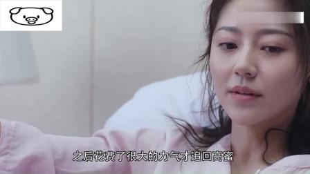 《逆流而上的你》大结局:高蜜怀二胎,邹凯跪求:我错了!