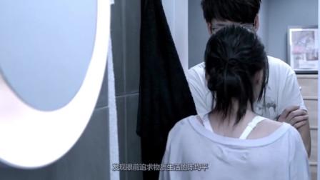 阿娇陈伟霆早期的电影《前度》, 激情四射的陈伟霆!