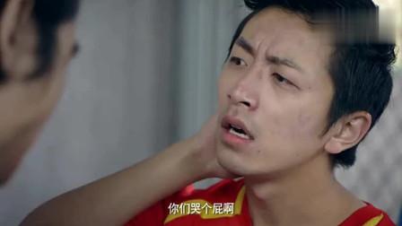 搞笑视频:这帮队友做了什么?王大锤感觉这场