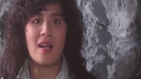 僵尸福星仔 粤语版 吴君如与叶子楣为了一颗钻石就大打出手。