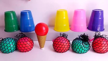 把泡泡球用杯子扣住变美味的冰淇淋儿童早教玩具启蒙动画