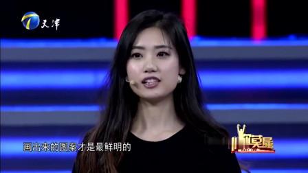 非你莫属:美女求职披散头发, 现场喊哥哥姐姐, 涂磊让现场扎头发