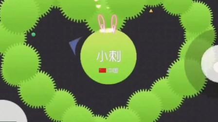 球球大作战:花式自建居然把刺推成了桃心,这是要表白吗?