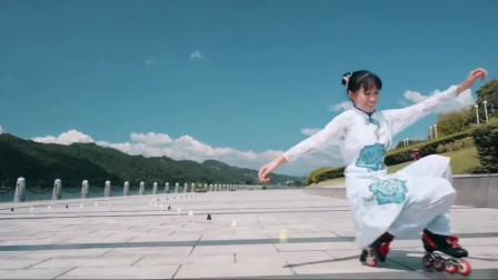 轮滑美少女秦雨晴,中国风系列的传神演绎