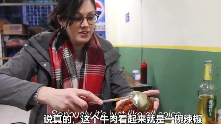 """老外在中国:自从吃了中国的美食,以前在美国的一日三餐只能叫""""填饱肚子""""!"""