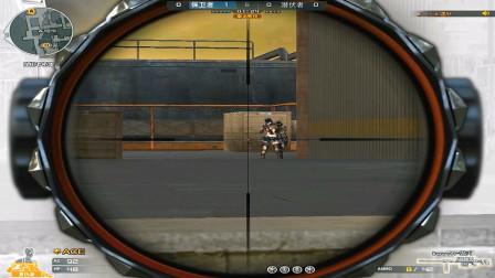 穿越火线:潜伏者这造型,是要双宿双飞吗,最后狙杀了几个