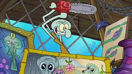 海绵宝宝10季章鱼哥的画展不值钱,被撕烂的画却变的值钱了