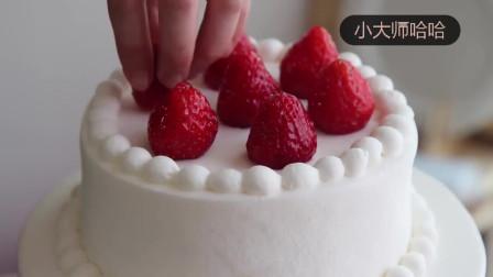 高颜值草莓蛋糕,满足你的少女心