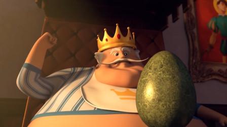 国王每天要吃不同的蛋,侍卫没法只能去偷火龙蛋,却没想闯了大货