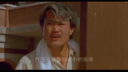 电影《一眉道人》, 修女来找林正英, 这是林正英最尴尬的一次了。