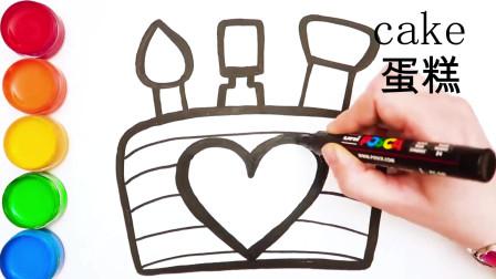 画一个大大的生日蛋糕,给它涂上漂亮颜色,心情瞬间美哒哒