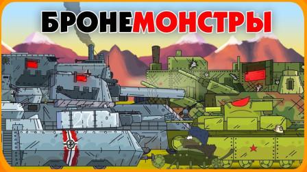 坦克世界战争网游:苏系的百运能逃脱掉吗?两辆列车炮间的对决!