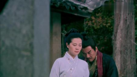 聊斋奇女子:狐妖大意身中斩妖剑,最终还被雷劈中灰飞烟灭,太惨了