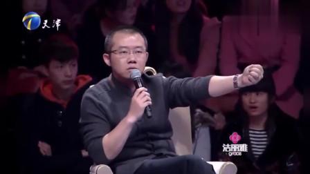 涂磊现场失控,一度指着渣男怒骂,赵川都不敢插嘴!