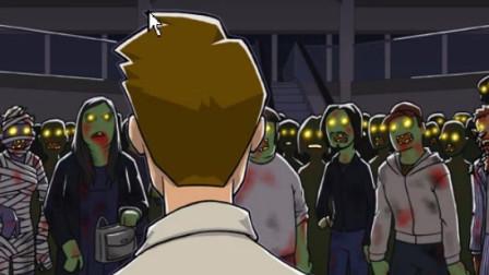 僵尸也会玩智能手机吗?僵尸偷了我的手机!游戏