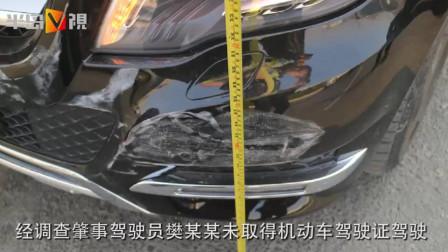 面包车逆行撞了奔驰,司机竟让奔驰车自己走保险