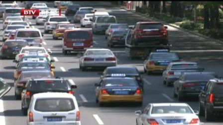 中消协公布2018年汽车投诉分析  比亚迪投诉居首位 首都经济报道 20190313