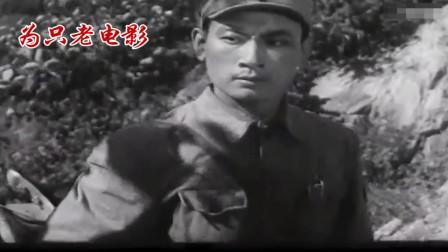 经典老电影《古刹钟声》特务侦察科王科长,被猎户救下