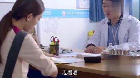 姑娘去看妇科被要求脱裤检查,结果医生尴尬了