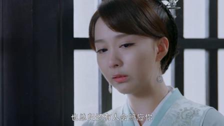 独孤皇后:伽罗安排身后事,屋内的丽华瞬间泪流满面!