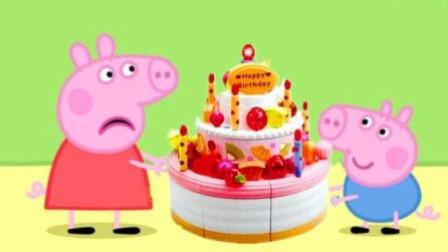 小猪佩奇和芭比娃娃蛋糕彩泥玩具