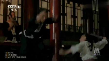 大结局,三大高手终极对决,少侠的碧血宝刀VS大剑侠的鸳鸯剑