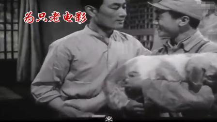 经典老电影《古刹钟声》王科长用狗来对付特务站岗大鹅,有意思