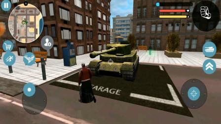 风之英雄:经过一番折腾,终于有坦克了,开心啊!