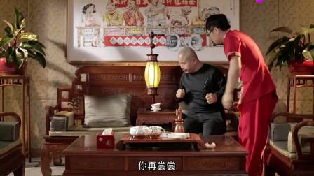 屌丝男士:大鹏演绎现实版人走茶凉,这把刘能坑的