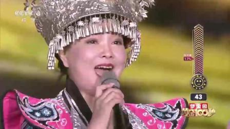 《黄金100秒》土小姐姐,黄金舞台献唱《山里的女人喊太阳》