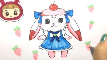 【可乐姐姐学画画】草莓甜甜兔