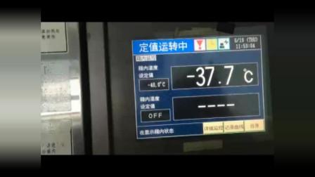 大连佳显YM12864J7超低温工作环境显示效果演示