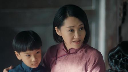 老中医:翁泉海认为这男孩是葆秀的儿子,让葆秀就把孩子接回家来住