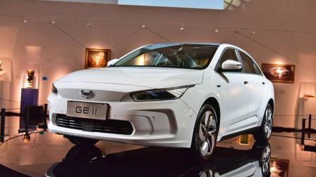 新车速递:吉利新能源汽车又出新款,吉利GE11将在4月初上市!