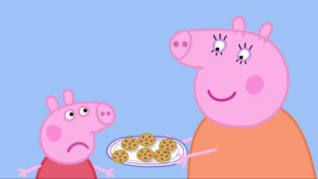 小猪佩奇全集:佩奇非常的不开心,为什么呢