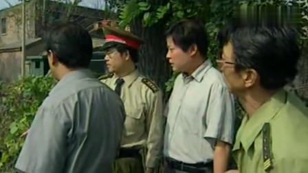 中国刑侦一号案:四处追捕白宝山,他却把枪藏在了附近的山坡