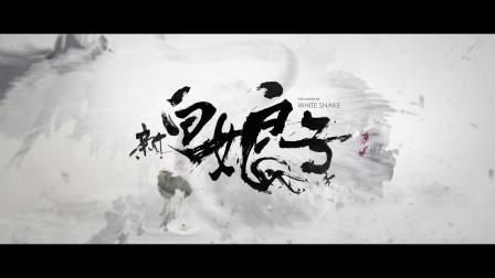 鞠婧祎《千年等一回》MV