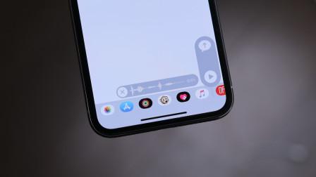 开发者发现 iOS 12.2 beta5 隐藏新功能:录音更清晰!