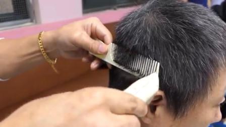 中年大叔不肯剪油头,理发师直接拿推子就推了