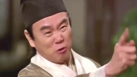 花田喜事2010 粤语版 吴君如也太现实了 一听到破产就赶人出门。