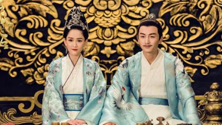 剧集:《独孤皇后》陈晓登基后 秀恩爱的方式高级起来