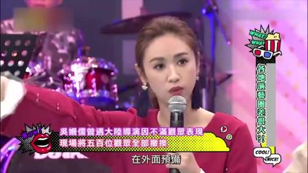小明星大跟班:台湾艺人聊到大陆节目的规模,除了感叹就是羡慕