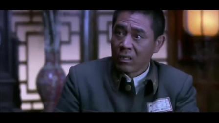 《正者无敌》贺国光想看冯天魁笑话,反被冯天魁笑话
