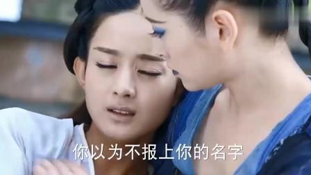 小骨叫阡陌姐姐时,东方彧卿不厚道地笑了,什么意思啊他是?