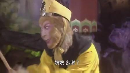 西游记:孙悟空化作飞虫入腹中威胁铁扇公主,得到的却是一把假扇