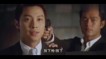 龙在边缘:刘德华被人陷害,古天乐关秀媚相救