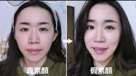 【鴨鴨彩妝Ya Ya Makeup Lab】(合作)「假素颜」妆容 tips + 约会必擦超心机身体乳