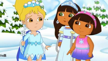 爱探险的朵拉第8季:朵拉溜冰赢过冰女巫,为伙伴们赢回了冰刀