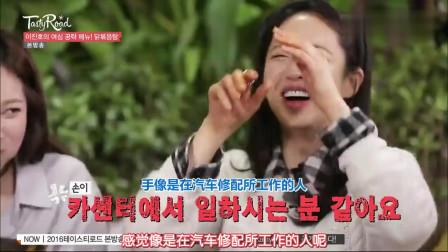 韩国美女吃鸡形象全无,大赞艺术一直吃,可惜脏手,堪比汽修工人