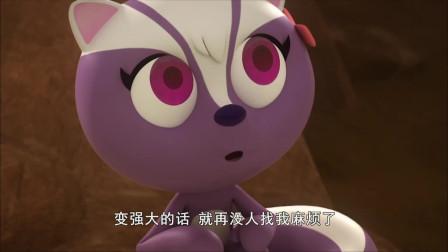 一只散发着紫罗兰味道的臭鼬,为什么在哭呢?